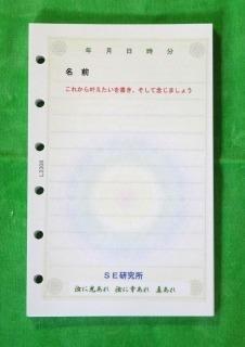 s-DSC07865_2.jpg