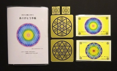 s-2909月手帳vol.3.jpg