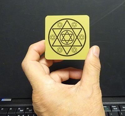 s-カード裏.jpg
