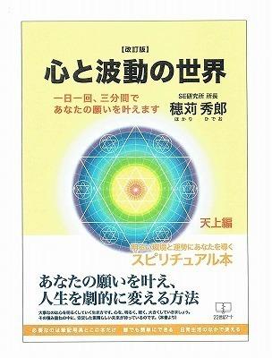 s-書籍 電子版2.jpg