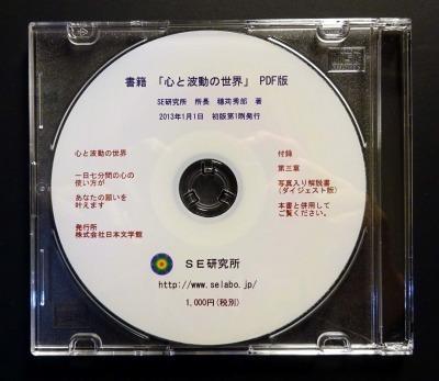 s-PDF書籍.jpg